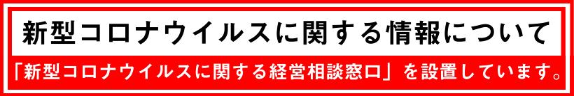 三重 県 伊勢 市 コロナ